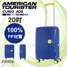 美國旅行者 20吋硬殼拉鍊行李箱 可登機旅行箱 深藍 現貨 AT-AO8-20-NY