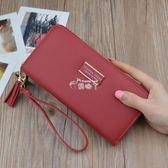 女士錢包女長款日韓版大容量多功能手機包女式拉鍊錢夾皮夾手拿包 俏腳丫