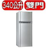 SAMPO聲寶【SR-L34G(S2)】340公升雙門冰箱
