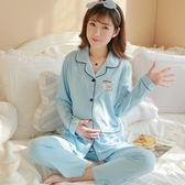 哺乳居家服-月子服秋季孕婦睡衣春夏產後哺乳衣 免運