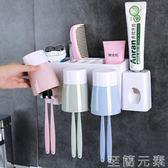 衛生間吸壁式牙刷架壁掛洗漱架牙刷筒牙刷杯牙刷置物架套裝收納架 WD至簡元素