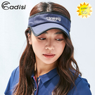 ADISI COOL鈦速乾訓練空心帽AS19033(F) / 城市綠洲專賣 (UPF50+、防曬、防紫外線、機能帽、遮陽帽)