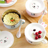 【BlueCat】翹耳兔不鏽鋼泡麵碗