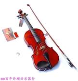紅棉提琴V182/虎紋小提琴樂器行 熊熊物語