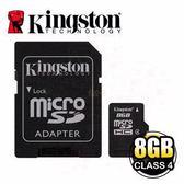【金士頓】Kingston 8GB MicroSD 記憶卡 含轉卡 Class4 8G-TF-CX-KT-IA-RT