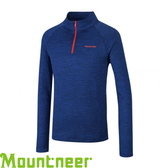 【Mountneer 山林 男款 雲彩針織保暖上衣《寶藍》】22P15/吸濕排汗/長袖衣★滿額送
