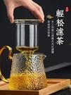 新品茶壺玻璃茶壺單壺功夫泡茶壺煮茶家用耐...