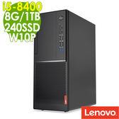 【現貨】Lenovo電腦 V530 i5-8400/8G/1T+240SSD/W10P 商用電腦