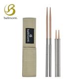 Belmont 不鏽鋼+木製組合筷組(筷套米色) BM-097