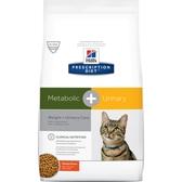 【寵物王國】希爾思Metabolic+Urinary肥胖代謝+泌尿系統護理貓處方6.35磅