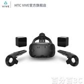 VR眼鏡 HTC VIVE 3DVR智慧眼鏡頭盔 PCVR VR眼鏡 VR頭盔 htcvr新裝減重版 百分百