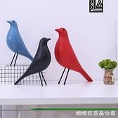 簡約小鳥擺件家居軟裝擺設創意工藝品仿真北歐櫥窗禮裝 【快速出貨】