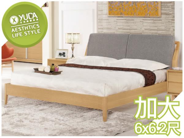 床底【YUDA】克萊兒 6尺 雙人床(不含床墊)/床底/床架/床台 J8M 109-1