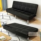 沙發床 可折疊小戶型兩用單人雙人折疊式pu皮質沙發1.8米辦公簡易-三山一舍JY