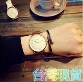 台灣現貨 🔥當日寄錶 情侶手錶 生日禮物 考試手錶 對錶 男錶 女錶