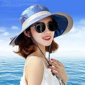 【全館】現折200遮陽帽女夏季正韓海邊出游帽子沙灘帽蝴蝶結優雅防太陽曬帽