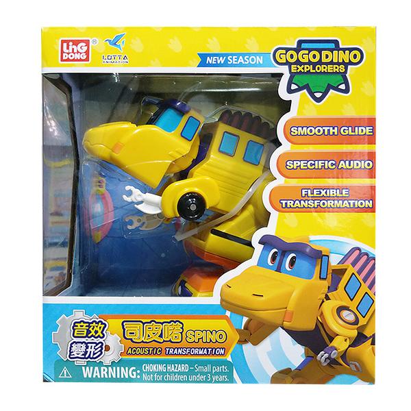 幫幫龍出動 音效變形 司皮喏 SPINO 【鯊玩具Toy Shark】