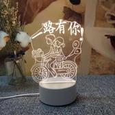 3D小夜燈批發臺燈禮品禮物圣誕節床頭燈臥室創意生日送朋友