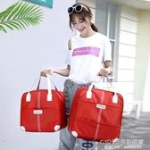 旅行包 旅行包袋大容量女士行李手提包出差待產包韓版超輕便短途行李 1995生活雜貨NMS