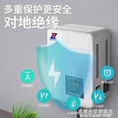 征西隔離變壓器220v變220v音響電器維修安全電源1比1單相隔離牛NMS【名購新品】