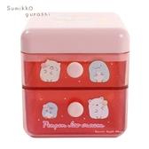 日本限定 角落生物家族 冰淇淋版 兩段式 收納盒 / 抽屜盒 / 小型文具盒