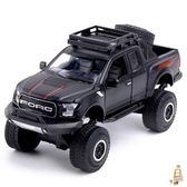雙11瘋狂購-汽車模型福特猛禽皮卡改裝越野車大腳合金慣性回力小汽車模型兒童玩具擺件