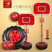 可升降兒童籃球架投籃球框玩具家用3室內戶外6-15歲小孩 1995生活雜貨
