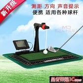 室內高爾夫 Swingstar 數碼高爾夫揮桿練習器 測距練習器電子室內揮桿練習器