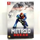 任天堂 NS Switch 密特羅德 生存恐懼 Metroid Dread 中文版 銀河戰士限定版+雙特典