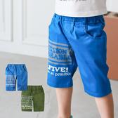 梭織中褲 男童 兒童 小型男 休閒 短褲 休閒褲 Augelute 52381