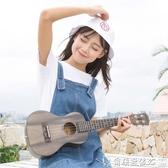 特賣吉他小吉他初學者23寸學生兒童成人女尤里克克LX 爾碩數位