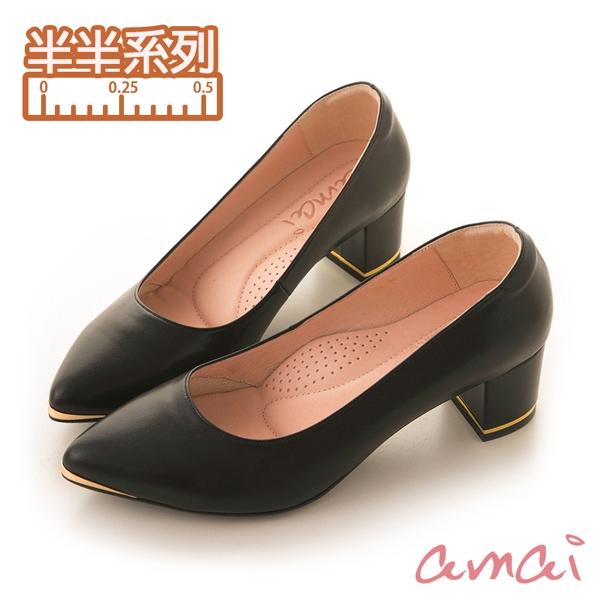 amai《半半系列》MIT台灣製造。羊皮尖頭金屬拼接粗跟鞋 黑