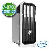 技嘉B360平台【絕凍冰焰】i7六核 GT1030-2G獨顯 1TB效能電腦
