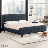 【森可家居】亞曼5尺雙人床(深藍布) 8CM653-2 (不含床墊)