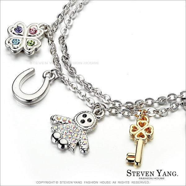 手鍊STEVEN YANG正白K飾「北歐童話」甜美淑女 幸運草 彩鋯款