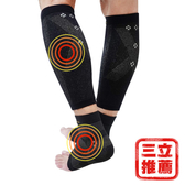 【王鍺】高能量活氧循環健腿 護踝套-小腿套+腳踝套(XL+XL)-電電購