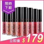Flormar 絲絨霧面唇釉(4.5ml) 多款可選【小三美日】原價$229