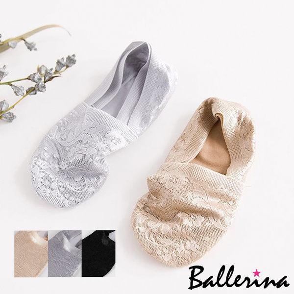 Ballerina-防滑矽膠精緻蕾絲深口隱形襪(2雙入)