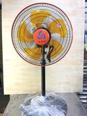 【金展輝 16吋立扇A-1611】電扇 電風扇【八八八】e網購
