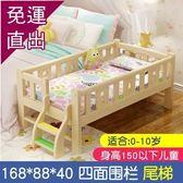實木兒童床男孩單人床女孩公主嬰兒床拼接大床加寬床邊小床帶護欄H【快速出貨】