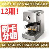 《分期零利率+贈咖啡粉+清潔刷》Philips Saeco Poemia HD8327 / HD-8327 飛利浦半自動 咖啡機