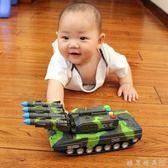 兒童玩具車慣性車導彈車坦克車聲光音樂車火箭聲光裝甲模型  酷男精品館