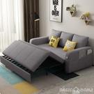 沙發床可折疊沙發床兩用雙人1.8米多功能...
