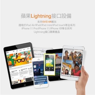【marsfun火星樂】ZMI紫米 蘋果APPLE充電傳輸線 MFi認證 1米 AL813C 2.4A快充線/iPhone SE/5s/6/6s Plus