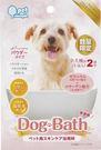 Paw Dreamer 寵物精品 ♥  日本原裝高濃度 碳酸泉錠劑 - 天竺葵花口味 ( 單包裝 2 錠 )