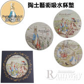 【R】日本 彼得兔 比得兔 Peter Rabbit 陶土杯墊 吸水杯墊 陶土 吃蘿蔔 家族