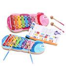 木製玩具 木質兒童八音敲琴玩具...