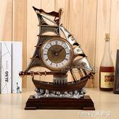 客廳座鐘歐式帆船座鐘時尚家用擺件鐘表田園台式時鐘 1995生活雜貨 igo