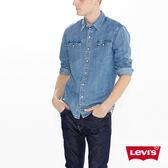 牛仔襯衫 / 雙口袋 / 珍珠扣 - Levis