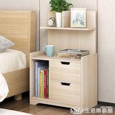 NMS 簡易床頭櫃現代簡約收納小櫃子組裝儲物櫃宿舍臥室床邊櫃帶小書架 生活樂事館